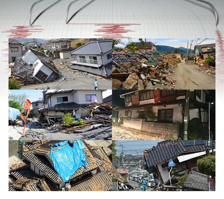過去の地震による倒壊例