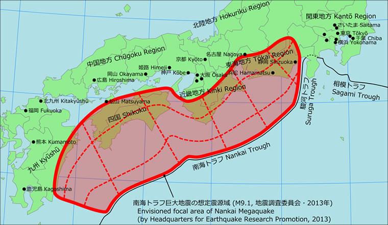 東南海大地震発生予想エリア